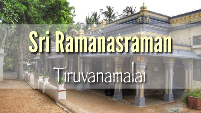 Tiruvanamalai-ramana-asharamam